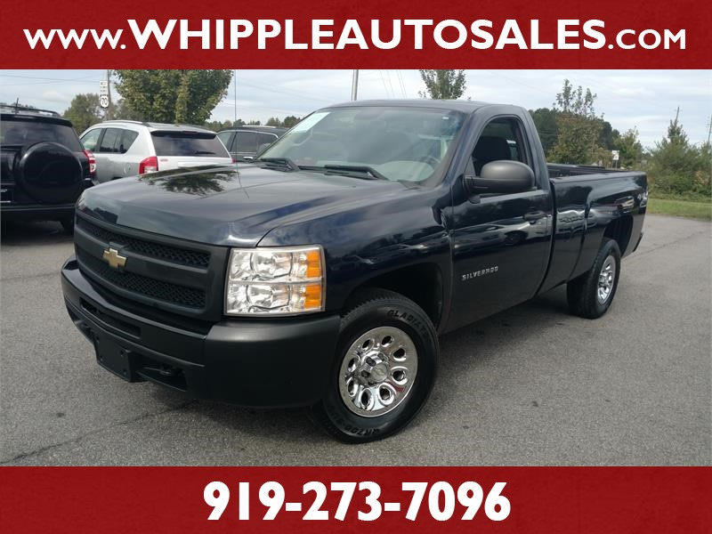 2010 CHEVROLET SILVERADO for sale by dealer