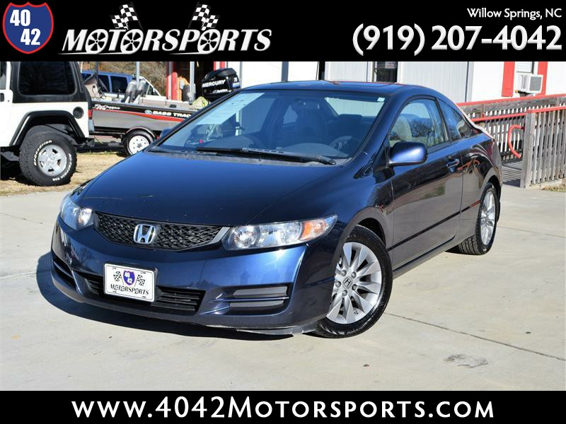 2010 honda civic ex for sale in willow springs. Black Bedroom Furniture Sets. Home Design Ideas