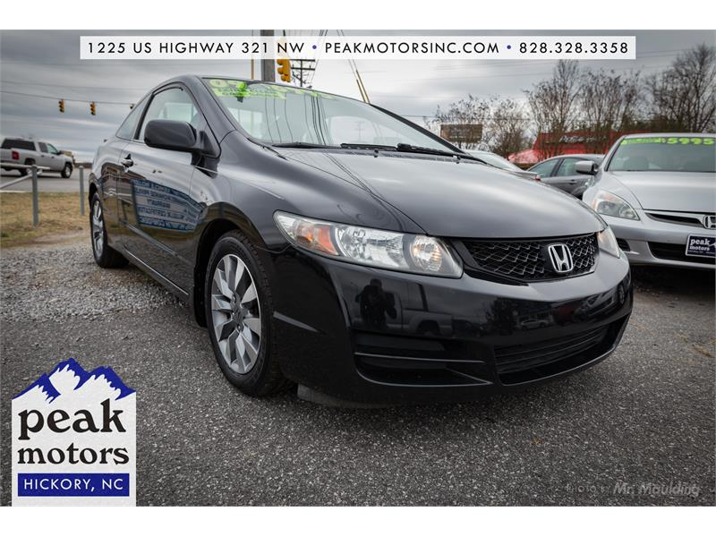 2009 Honda Civic EX for sale by dealer