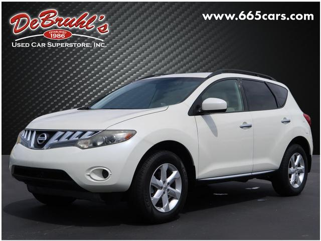 2009 Nissan Murano S for sale!