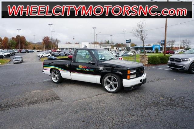 1993 Chevrolet C/K 1500 Base for sale by dealer