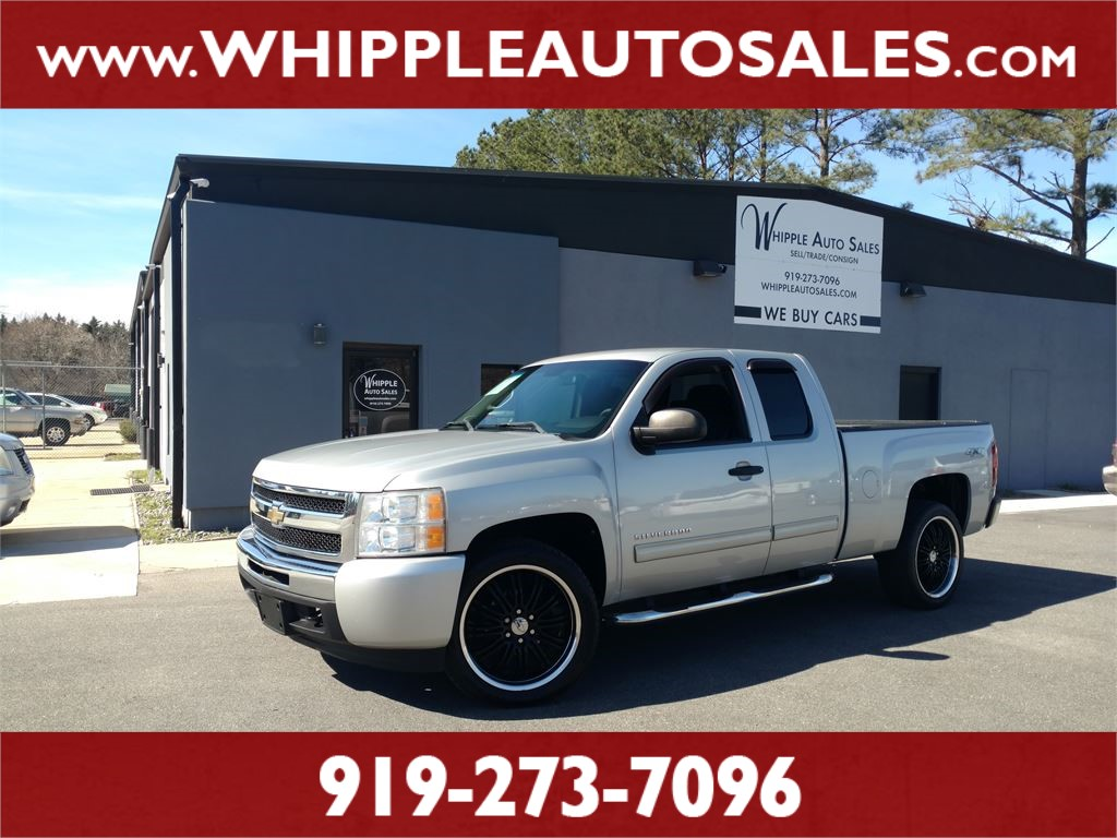 2011 CHEVROLET SILVERADO LT for sale by dealer