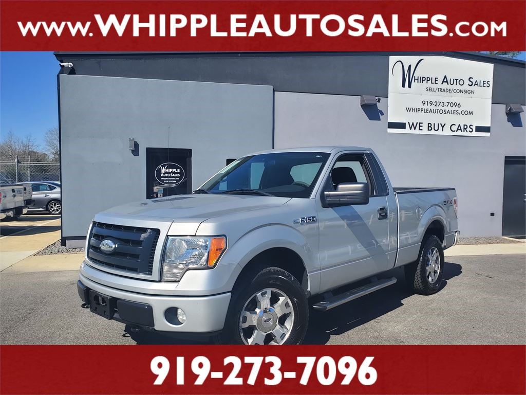2009 FORD F-150 STX for sale by dealer