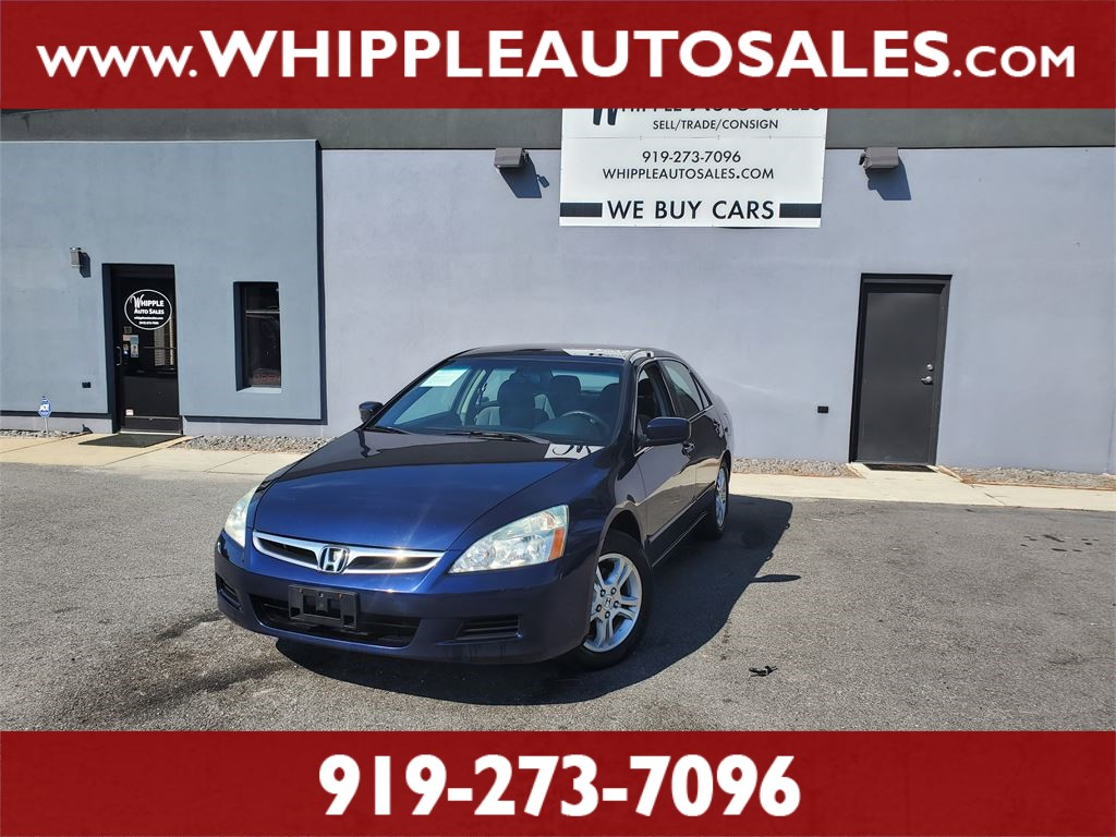 2007 HONDA ACCORD SE for sale by dealer