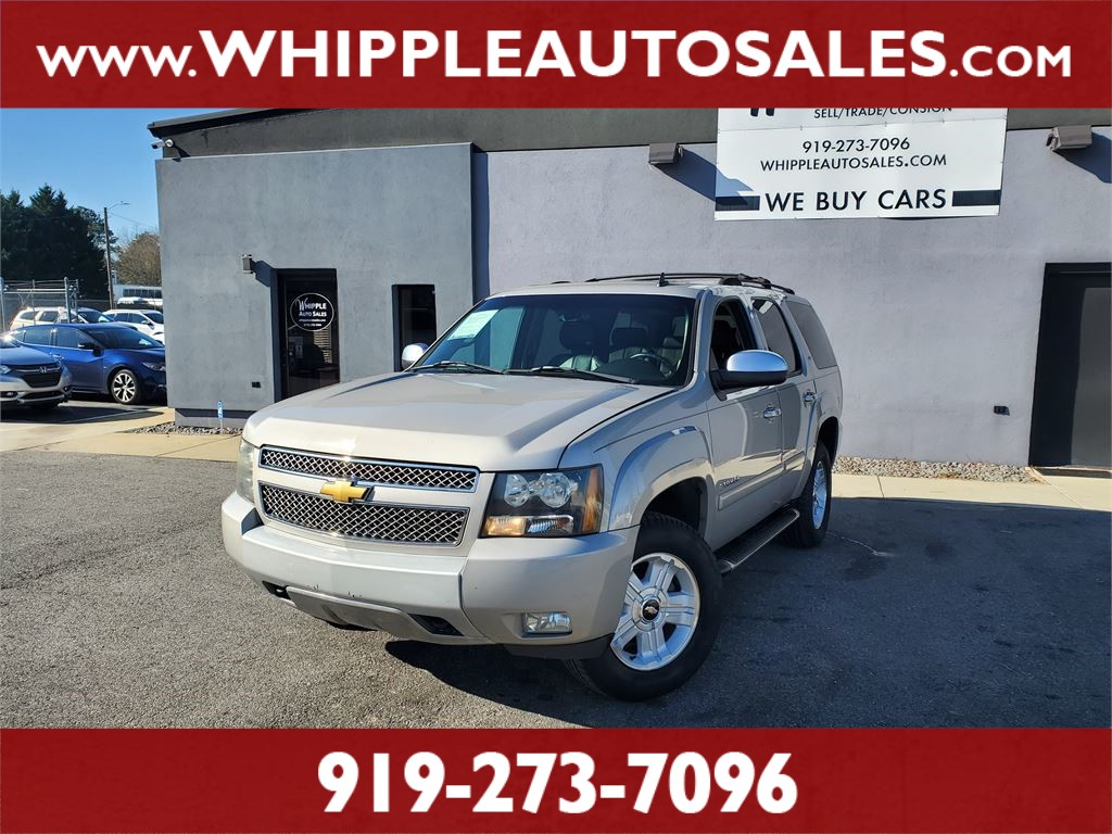 2007 CHEVROLET TAHOE LT Z71 for sale by dealer