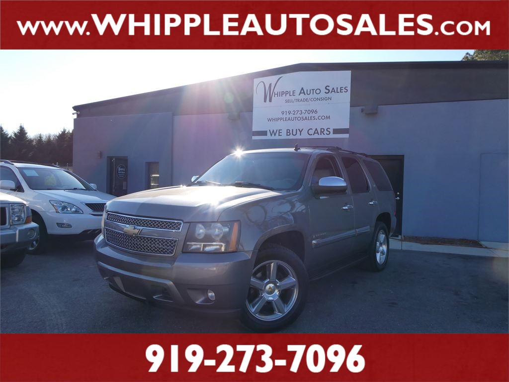 2008 CHEVROLET  TAHOE LTZ  for sale by dealer