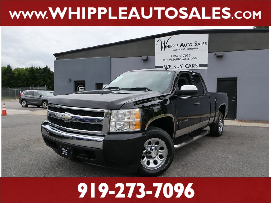 2007 CHEVROLET SILVERADO LT for sale by dealer