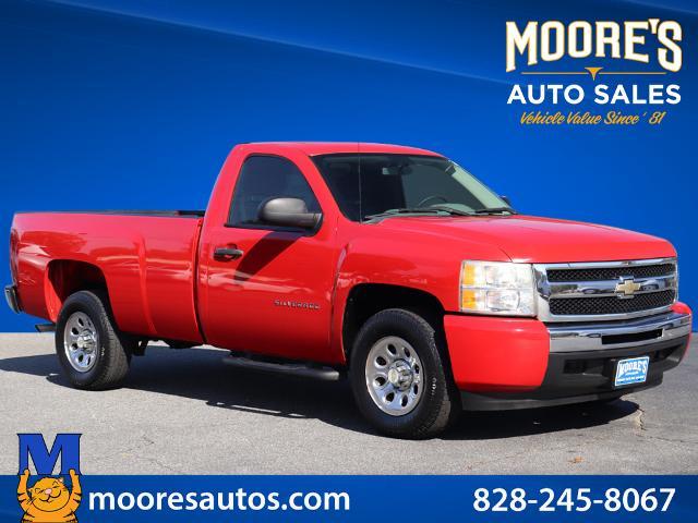 2011 Chevrolet Silverado 1500 Work Truck for sale by dealer
