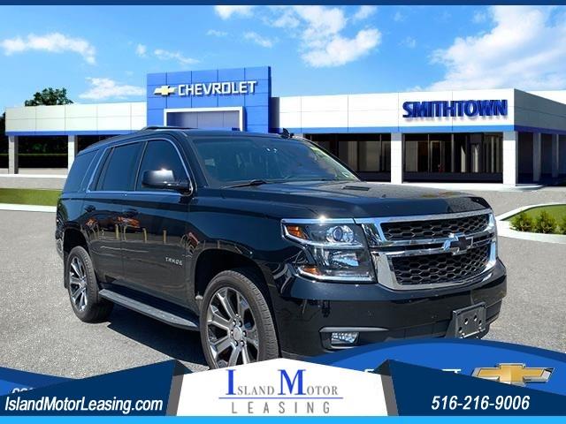 2017 Chevrolet Tahoe LT for sale by dealer