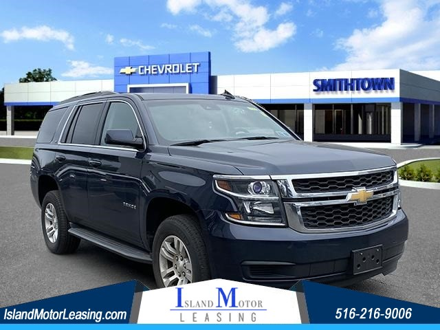 2017 Chevrolet Tahoe LT for sale by dealer